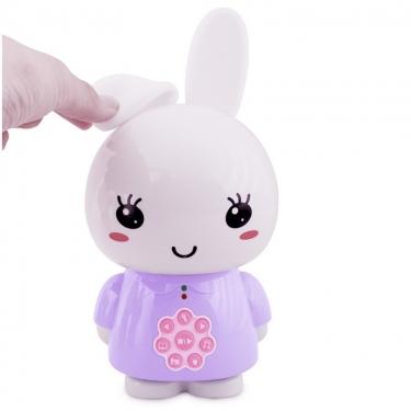 Alilo Honey Bunny G6 Interaktywny Króliczek - Fioletowy
